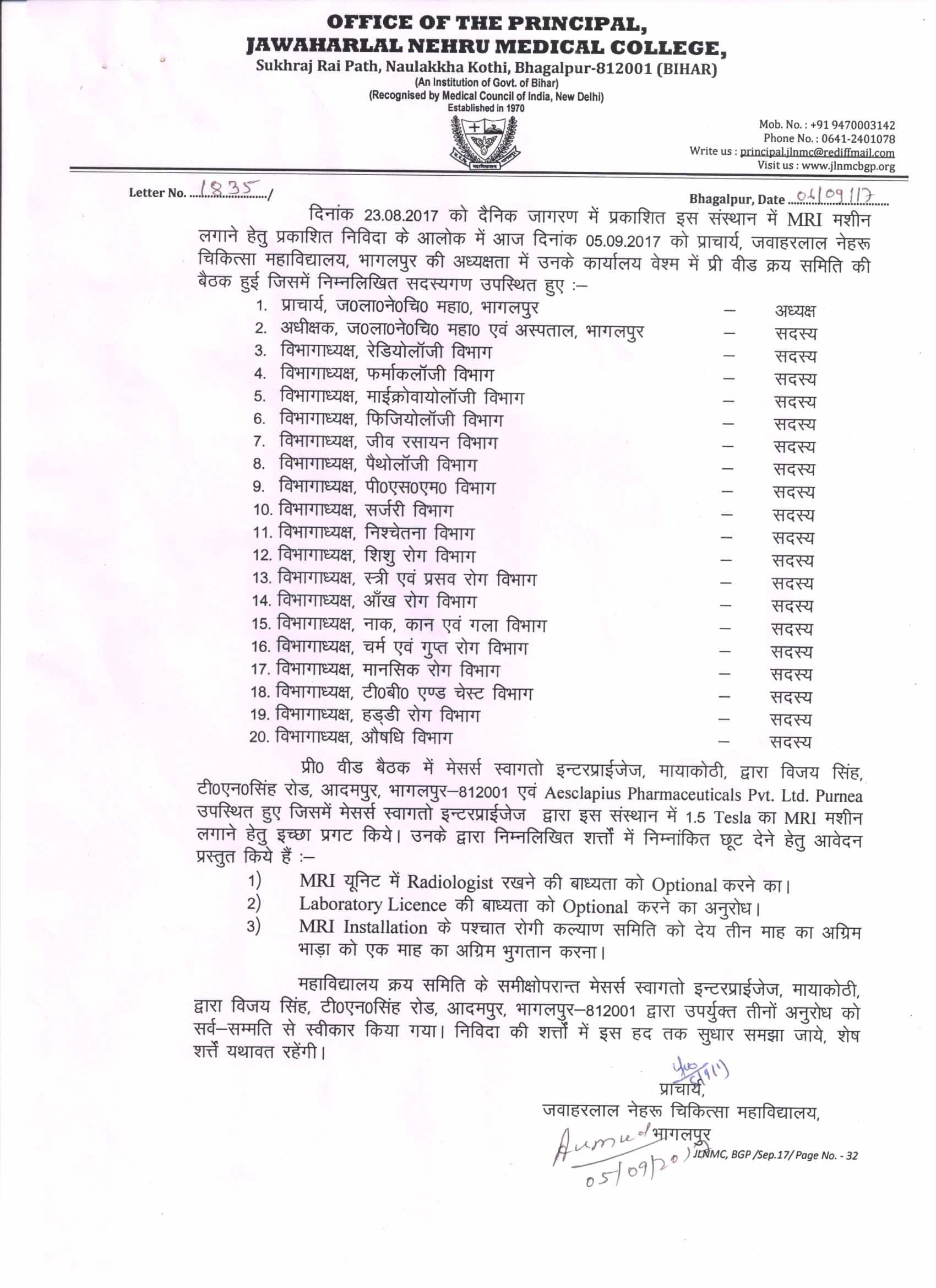 Jawahar Lal Nehru Medical College Bhagalpur